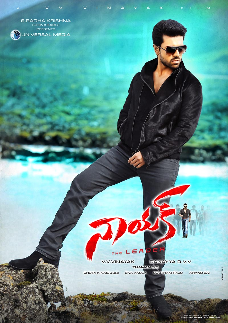 ram charan new movie song