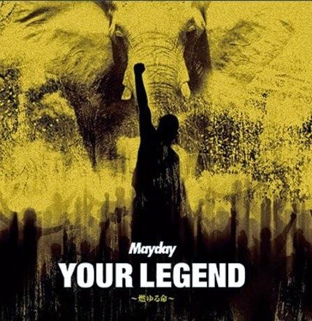 Mayday 五月天新專輯【YOUR LEGEND~燃ゆる命~】日本進口-初回限定盤 (CD+DVD) 預購 哪裡買