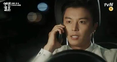 marriage without dating ep 13 eng Watch korean drama marriage not dating episode 13 with english subtitle online free - ep 13 english sub.