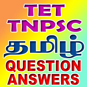 Tnpsc group 4 exam model question paper