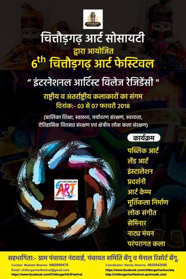 Chittorgarh Art Festival