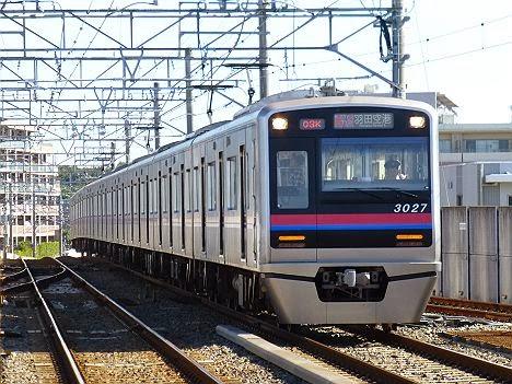 エアポートアクセス特急 羽田空港行き 3000形