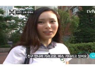 韓國 制服女孩 金星星 :制服狂戀女 韓國 制服女孩 金星星