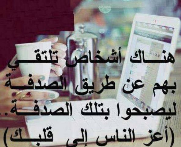 صور حزينة جدا معبر بها كلام مؤثر عن الحزن و الفراق 2013