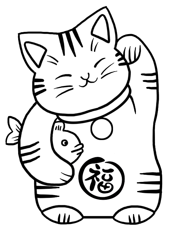 Chinese Waving Cat Meaning