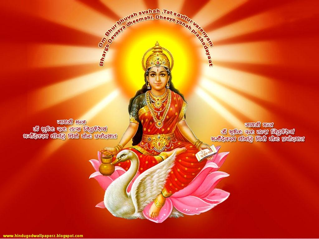 gayatri mantra hd wallpapers for desktop | hindu god wallpapers