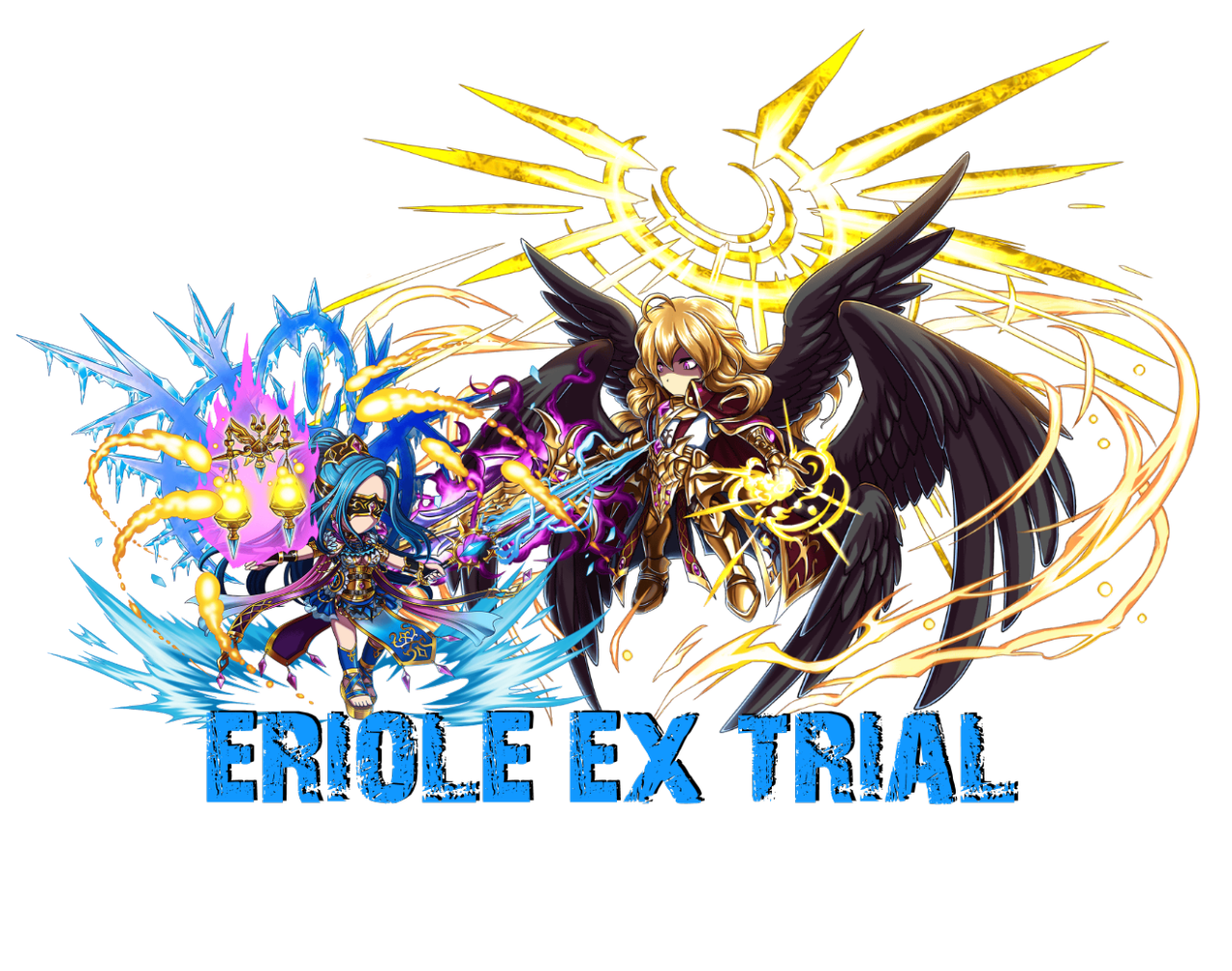 TRIAL ERIOLE EX GUIDE | Brave Frontier Guide | 1280 x 1008 png 1242kB