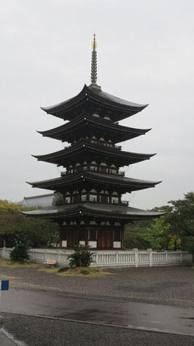 Nittaiji Temple Pagoda, Nagoya