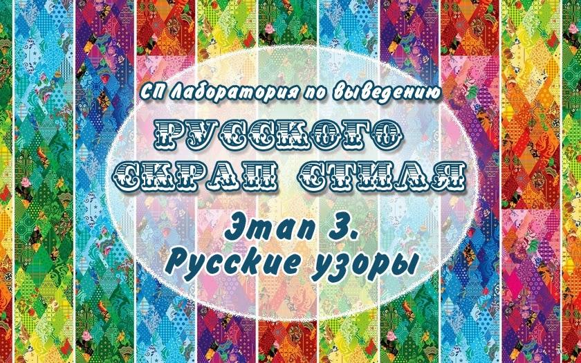 http://zagotovo4ka.blogspot.ru/2015/01/3.html