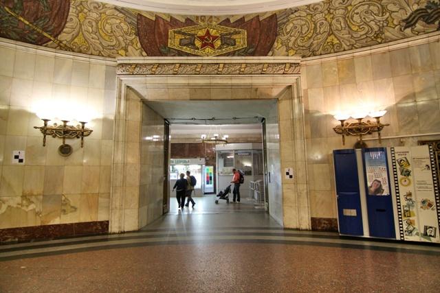 Estación de Smolenskaya