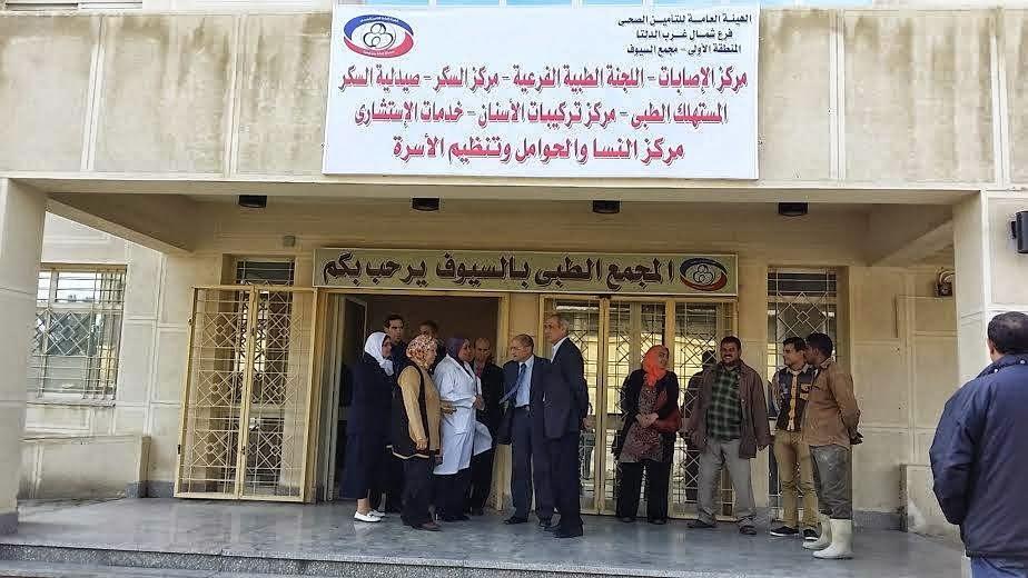 خبر :    التأمين الصحي يفتتح مركز تركيبات الأسنان ... بمجمع السيوف الطبي