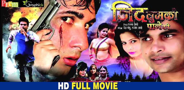 Full Length Old Hindi Movies - YouTube