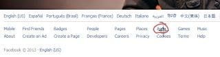 pilih developer fb