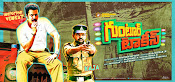 Guntur Talkies movie wallpapers-thumbnail-4