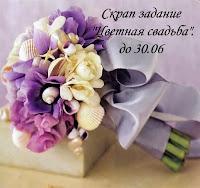 http://cherdaksovi.blogspot.de/2014/05/blog-post_18.html