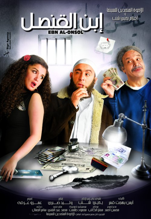 How to Stream Arab Films For Free Online | MILLE