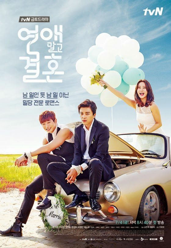 "Sinopsis Drama Korea ""Marriage  Without Dating / Marriage Not Dating"""