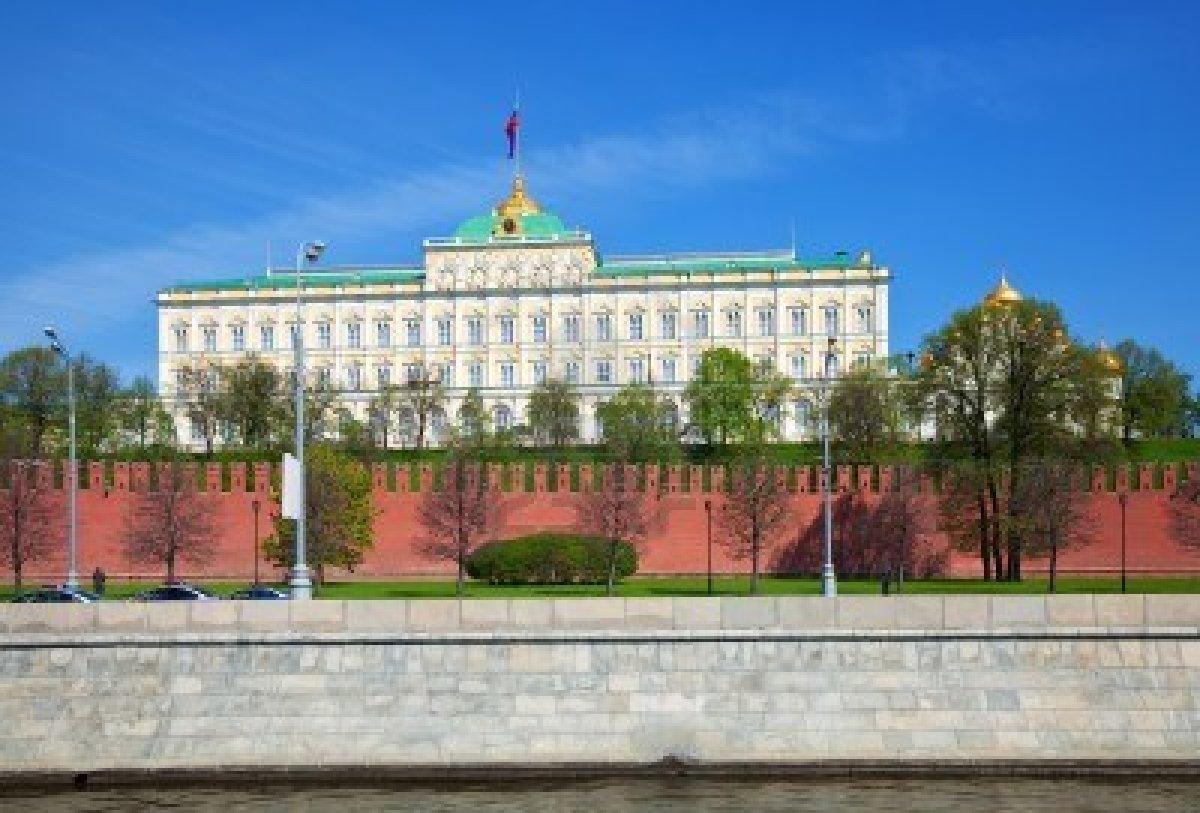 Kremlin Palace Inside Grand Kremlin Palace P...