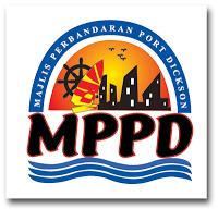 Jawatan Kerja Kosong Majlis Perbandaran Port Dickson (MPPD) logo