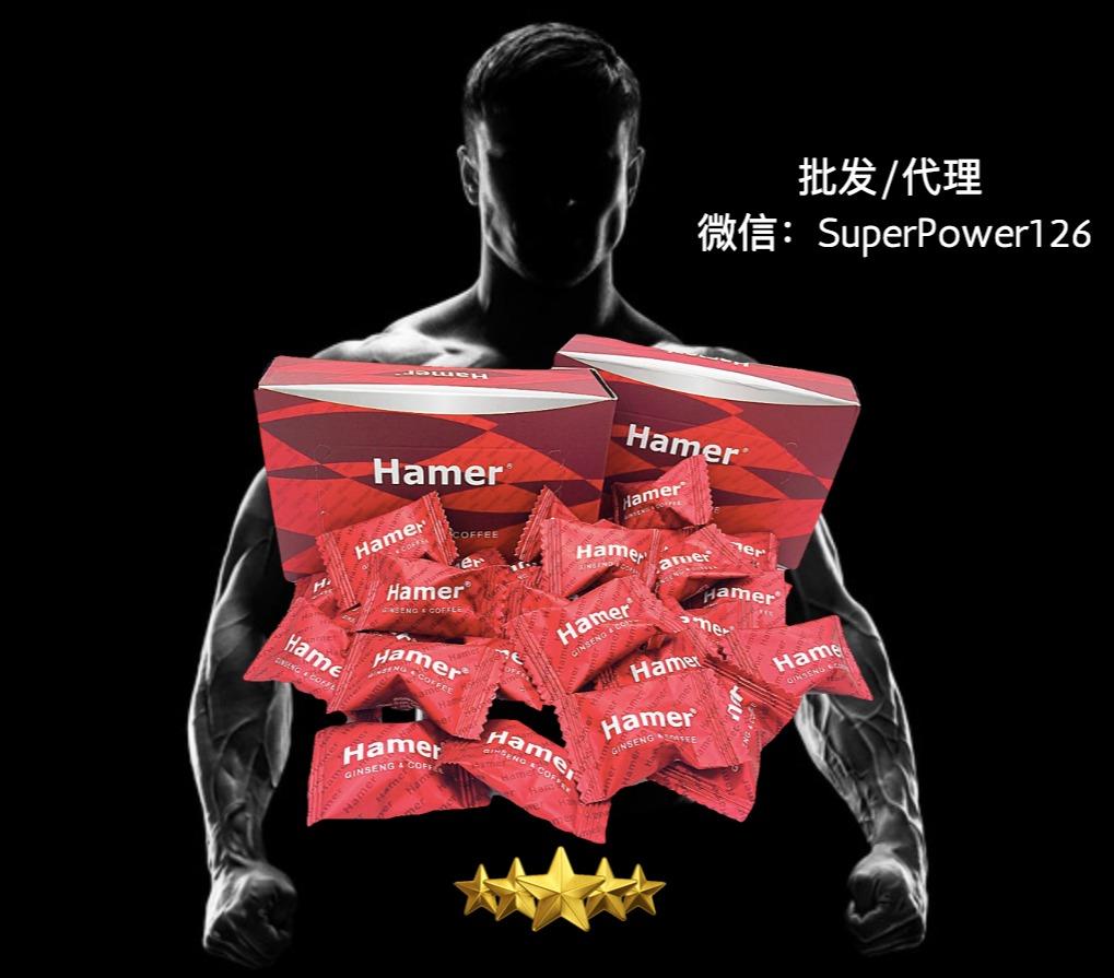 Herbal Candy Hamer Gingseng Coffee Spec Dan Daftar Harga Terbaru Permen Ginseng