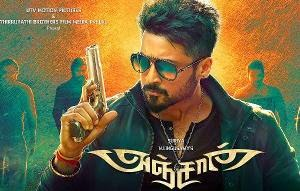 Surya's Anjaan First Look
