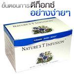 ชาดีท็อกซ์ เนเจอร์ที ( Nature's tea)–Unicity