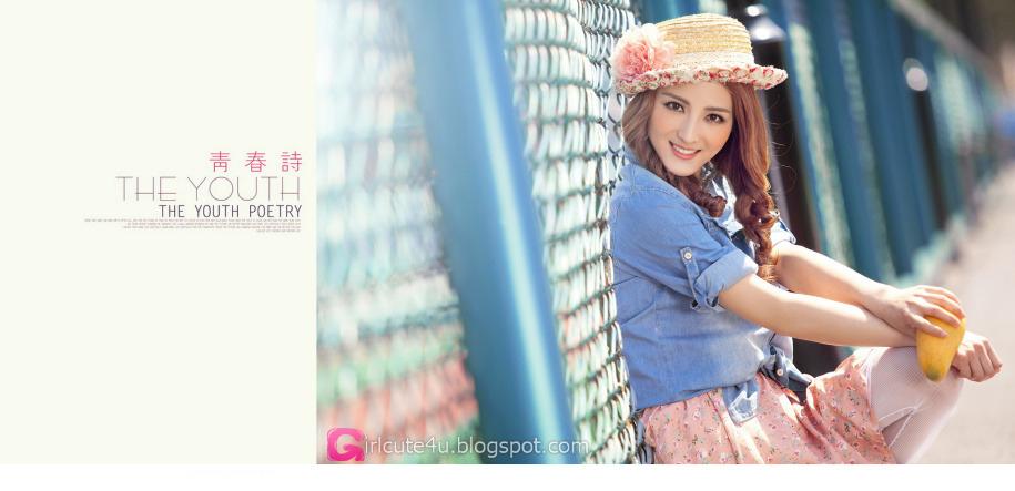 Youth poetry - very cute asian girl - girlcute4u.blogspot.com