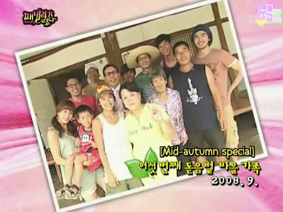 Family Outing Season 1 (Episode 12) Eng Sub ~ Family Outing Videos