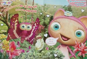 Vomit-inducing picture of a pink cat-creature and a butterfly thing.