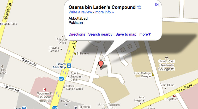 Osama in Laden 39 s compound. Osama Bin Laden#39;s Compound