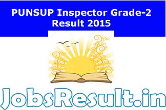 PUNSUP Inspector Grade-2 Result 2015