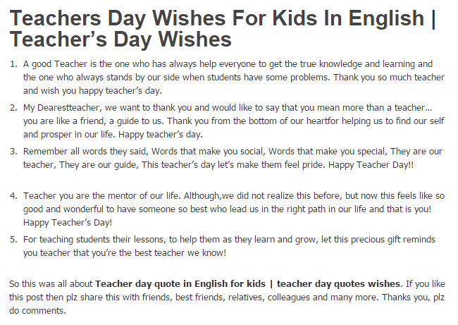 teachers day essay