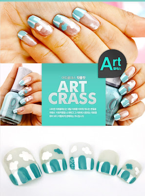 Cloud Nails, Cloud Nail Tutorial, Cloud Nail Design