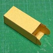 Cara Membuat Boneka Lucu Danbo 6