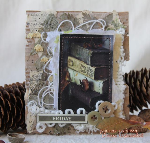 арт-бук, сухоцветы, книги