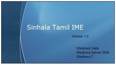 29 sinhala tamil ime this is sinhala unicode software support win7