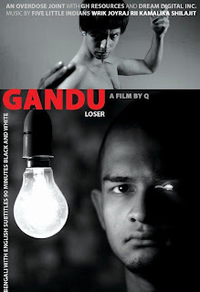 Gandu Film photo