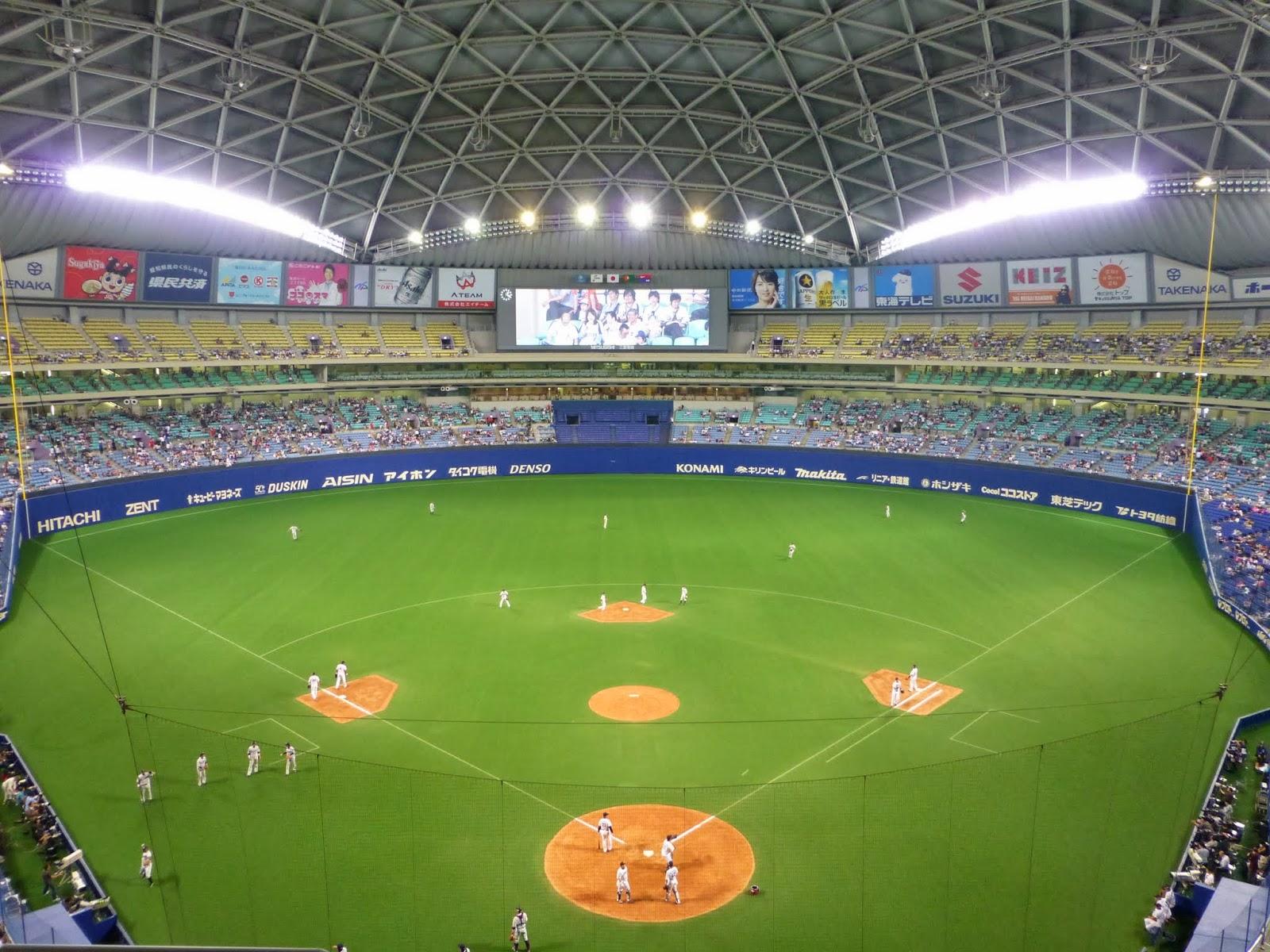 Chaos And Kanji Nagoya Dome A Baseball Game With The Chunichi Dragons