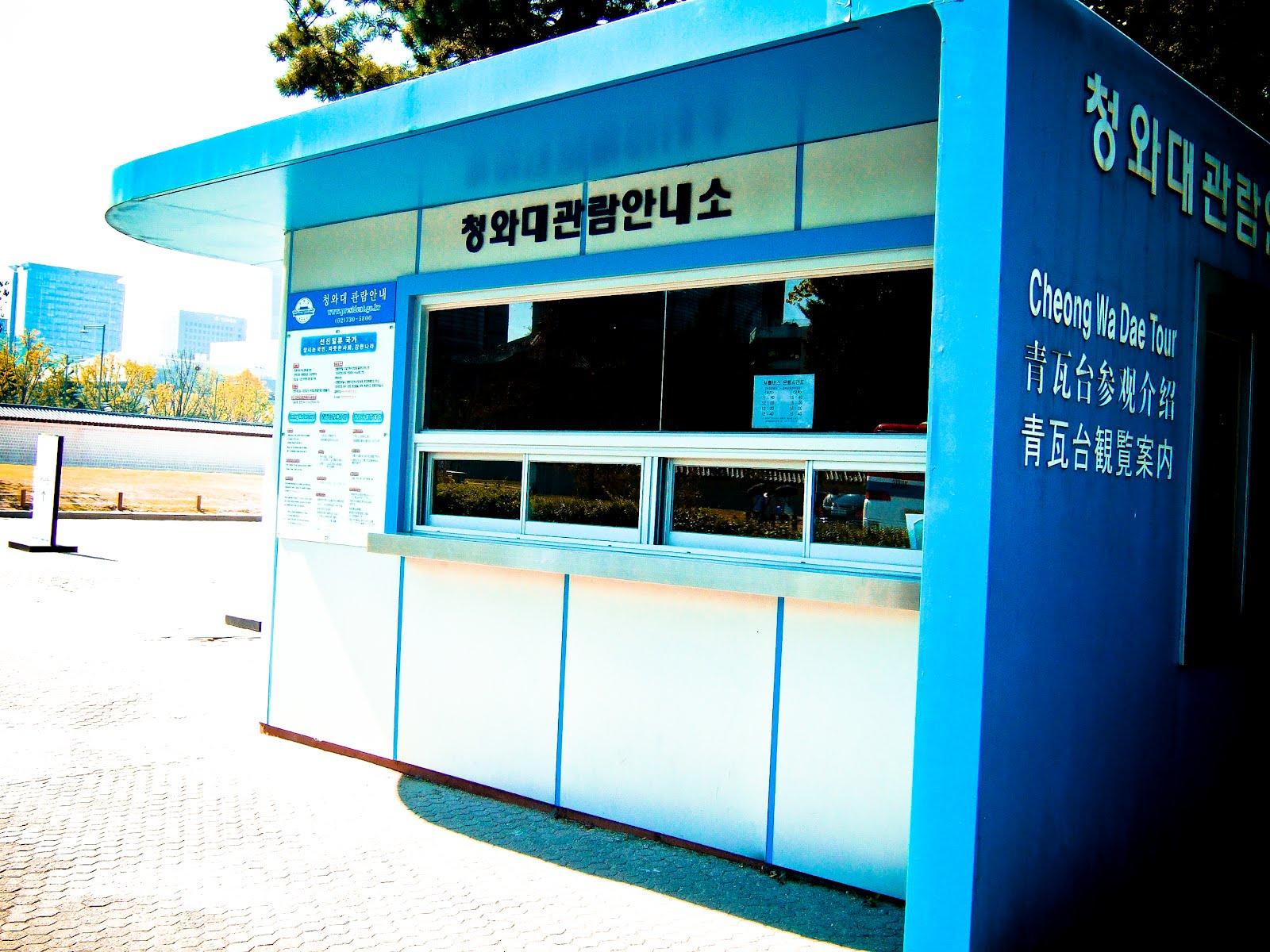 景福宮東側停車場