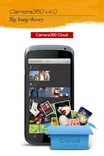 Download Camera360 Ultimate 4.1.1 Apk For Android