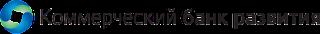 Коммерческий банк развития логотип