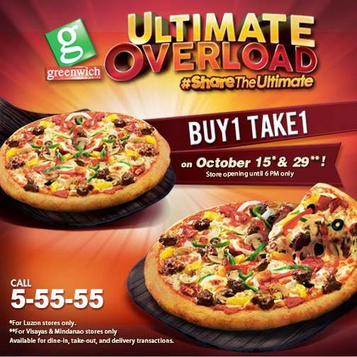 · I am a pizza lover, my family is actually, and I cannot count how many times we have availed of the buy-one take-one offer of Pizza Hut. To be honest, I don't ever want the promo to end because it's what we usually go for every time we take out pizza from Pizza Hut.