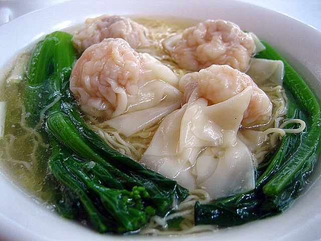 ... Noodle Soup: Wonton Noodle Soup Recipe - Chinese Dumpling Noodle Soup