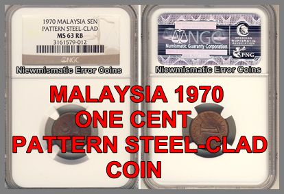 1970 ONE CENT