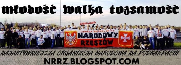 Narodowy Rzeszów