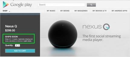 Nexus Q Ludes