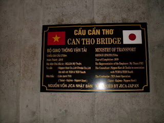Bridge Plate in Can Tho (Vietnam)