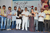 Kamalatho Naa Prayanam Movie Audio launch Gallery-thumbnail-7
