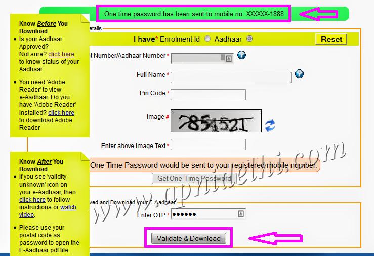 Download Duplicate Aadhaar Card Online
