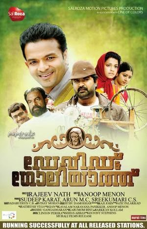 David and goliath 2013 malayalam movie online for free watch
